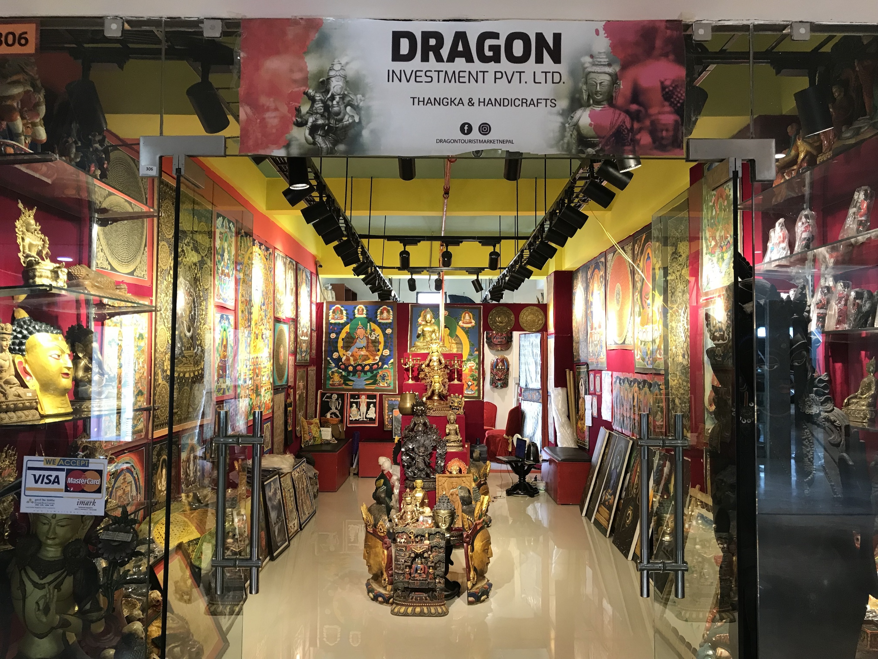 Dragon Handicrafts